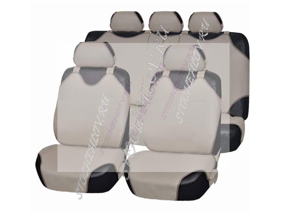Майки на сиденья на авто